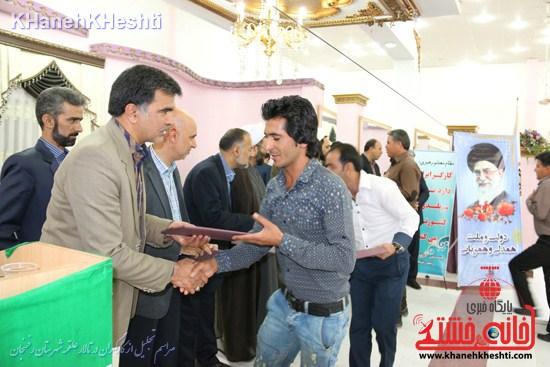 مراسم تجلیل از کارگران شهرستان رفسنجان (۱۳)