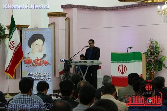 مراسم تجلیل از کارگران شهرستان رفسنجان (۳)
