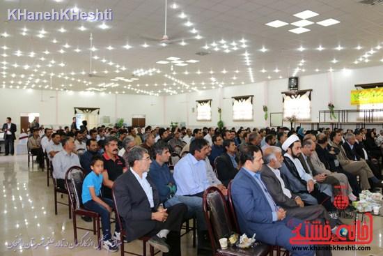 مراسم تجلیل از کارگران شهرستان رفسنجان (۴)