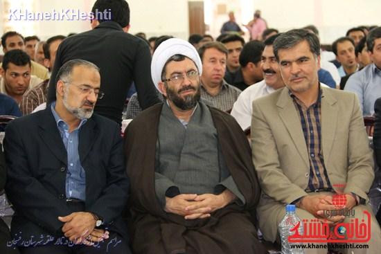 مراسم تجلیل از کارگران شهرستان رفسنجان (۶)
