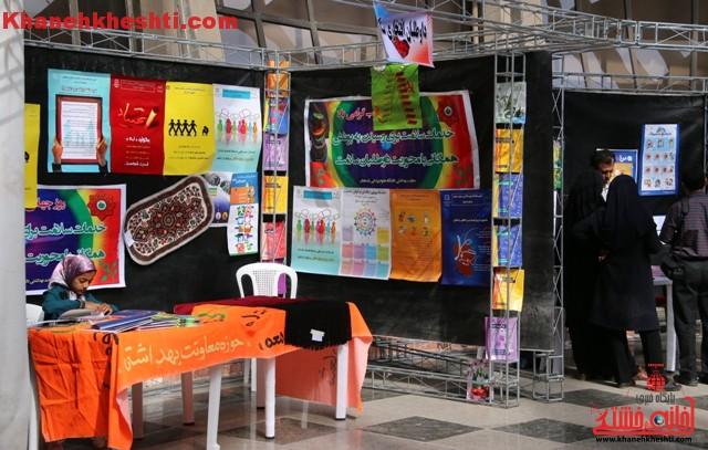 نمایشگاه «پویایی، بالندگی و جوانی جمعیت» افتتاح شد + عکس