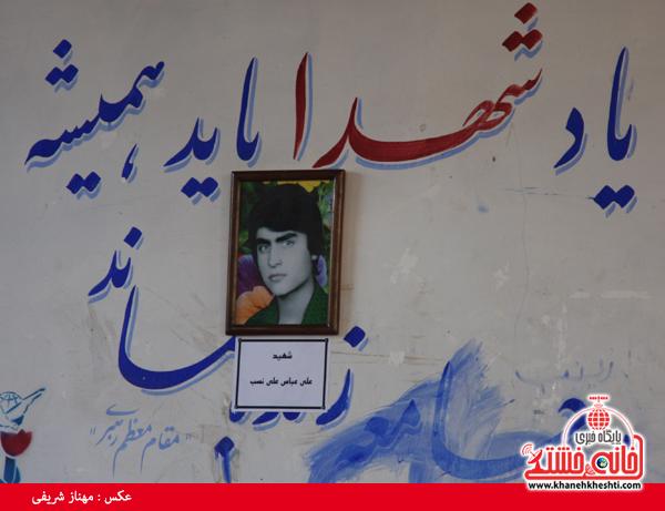 سالروز شهادت شهید علی علی نسب در گلزار شهدای رفسنجان برگزار شد+عکس