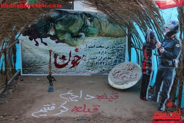 دوربین خانه خشتی در بیستمین یادواره شهدای مصطفی خمینی رفسنجان