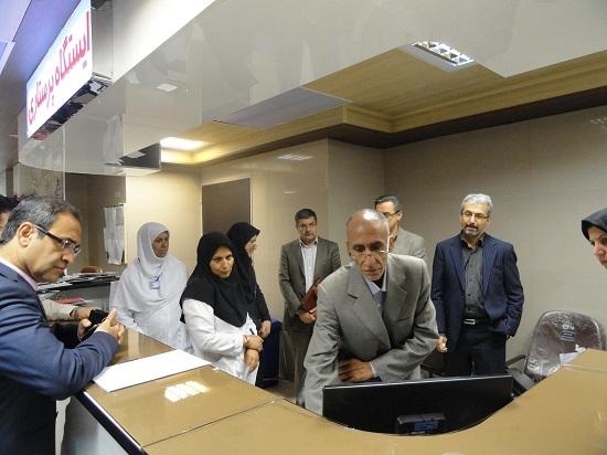 بازدید هیات ارزشیابی و اعتبار بخشی وزارت بهداشت از دانشگاه علوم پزشکی رفسنجان