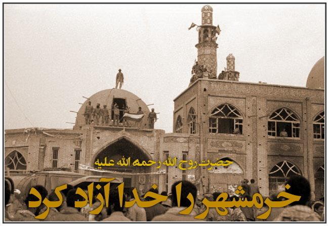 گرامیداشت سالروز سوم خرداد در رفسنجان برگزار می شود
