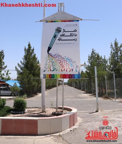 نمایشگاه منطقه ای با موضوع نماز در دانشگاه آزاد رفسنجان برپا شد + عکس