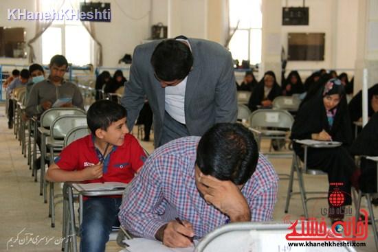 سیزدهمین دوره آزمون سراسری قرآن و عترت با حضور ۲۹۰ شرکت کننده در رفسنجان برگزار شد + عکس