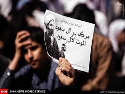 طلاب حوزه علمیه حضرت زینب (س) رفسنجان به حکم اعدام شیخ نمر اعتراض کردند