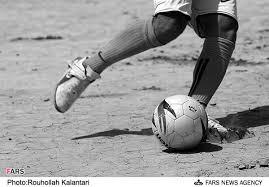 اولین دوره مسابقات فوتبال زمین خاکی در رفسنجان برگزار می شود