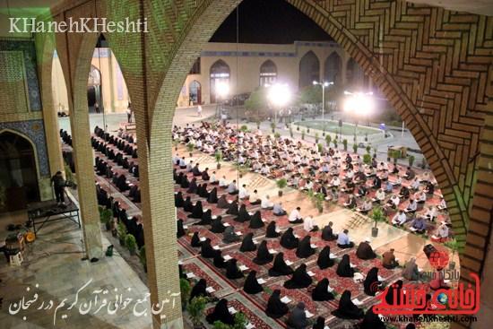 آئین جمع خوانی قرآن کریم در رفسنجان (۲)