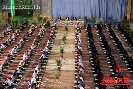 آئین جمع خوانی قرآن کریم در رفسنجان (۵)