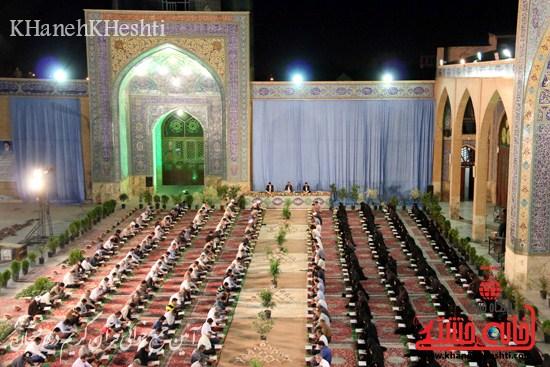 آئین جمع خوانی قرآن کریم در رفسنجان (۶)