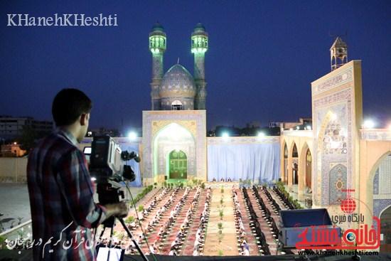 آئین جمع خوانی قرآن کریم در رفسنجان (۷)