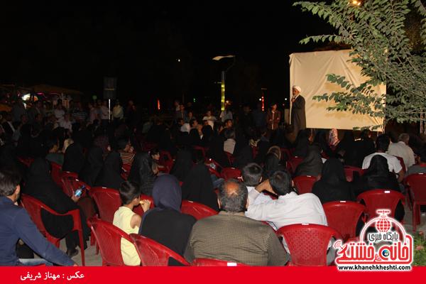 بوستان جوان رفسنجان-خانه خشتی (۲۴)