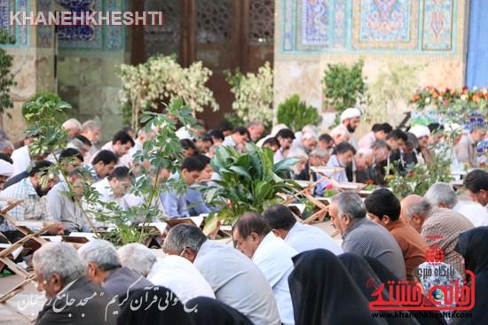 دوربین خانه خشتی در آئین جمع خوانی قرآن کریم در رفسنجان