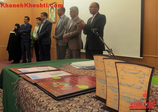 دومین جشنواره شعر انتظار سرخ در رفسنجان برگزار شد