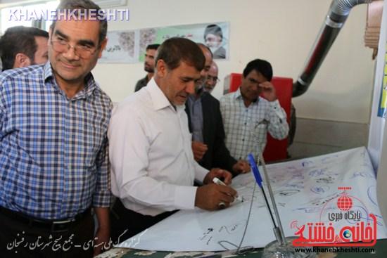طومار گزاره برگ ملی هسته ای  - مجمع بسیج شهرستان رفسنجان (۱۰)