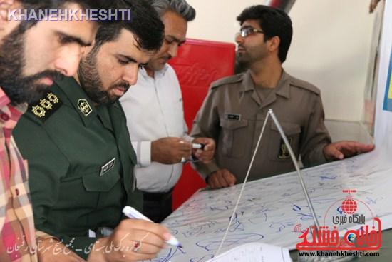 طومار گزاره برگ ملی هسته ای  - مجمع بسیج شهرستان رفسنجان (۲)