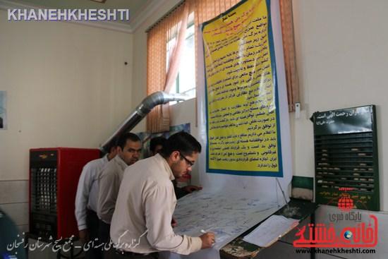 طومار گزاره برگ ملی هسته ای  - مجمع بسیج شهرستان رفسنجان (۳)