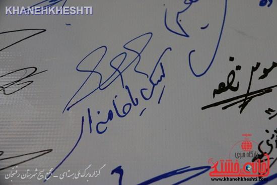 طومار گزاره برگ ملی هسته ای  - مجمع بسیج شهرستان رفسنجان (۵)