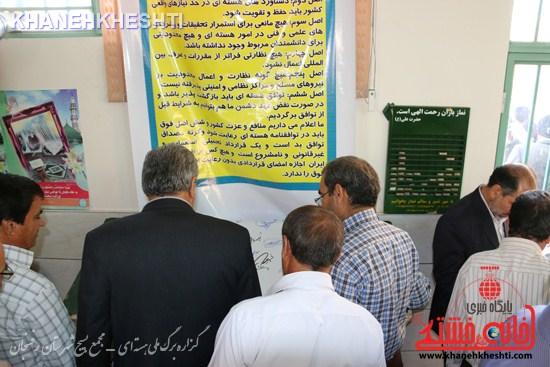 طومار گزاره برگ ملی هسته ای  - مجمع بسیج شهرستان رفسنجان (۹)
