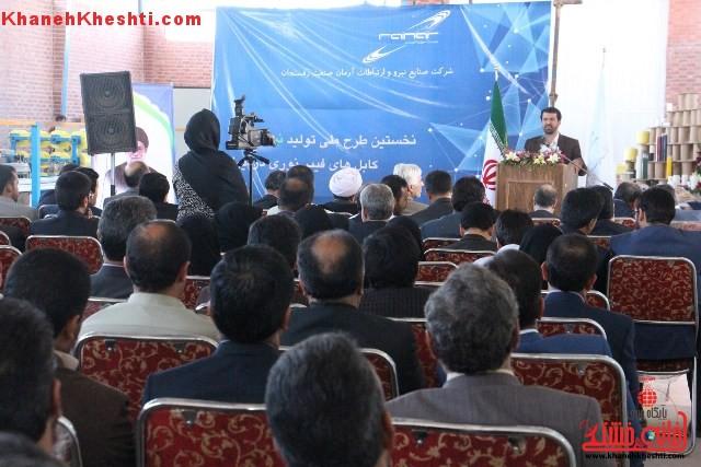 منطقه ویژه اقتصادی رفسنجان_خانه خشتی (۱۰)