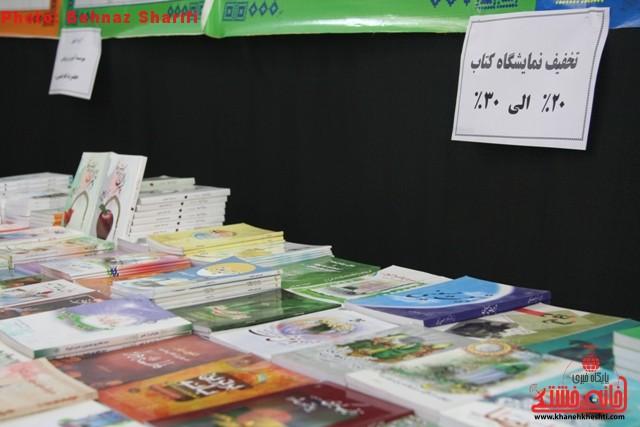 نمایشگاه کتاب رفسنجان_خانه خشتی (۱۷)