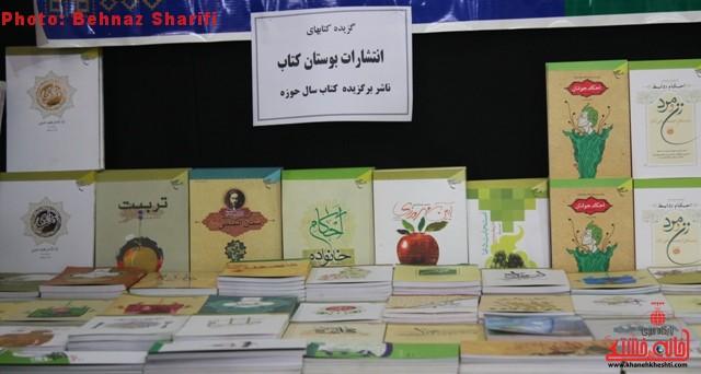 نمایشگاه کتاب رفسنجان_خانه خشتی (۱۹)