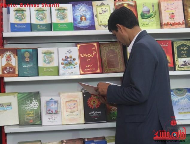 نمایشگاه کتاب رفسنجان_خانه خشتی (۲۱)