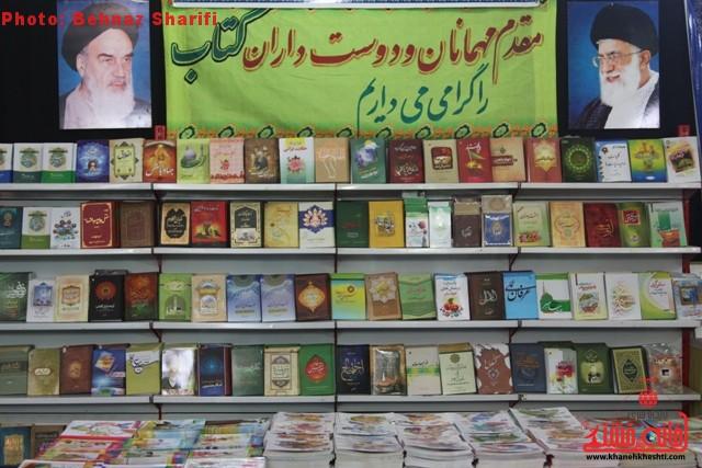 نمایشگاه بزرگ کتاب در رفسنجان برپا می شود