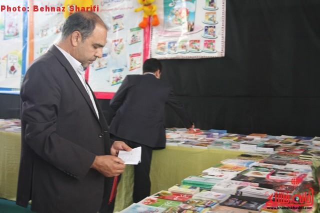 نمایشگاه کتاب رفسنجان_خانه خشتی (۴)