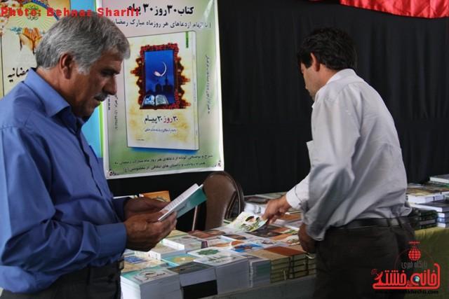 نمایشگاه کتاب رفسنجان_خانه خشتی (۶)