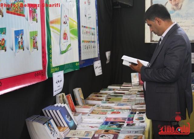 نمایشگاه کتاب رفسنجان_خانه خشتی (۹)