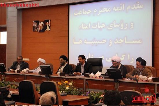 گردهمایی ائمه جماعت و روسای هیئت امنا مساجد رفسنجان برگزار شد (۲)