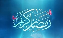 """اجرای طرح بزرگ """"فرزندان رمضان المبارک"""" در رفسنجان"""