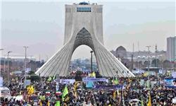 مراسم رونمایی از امضای میلیونها ایرانی پای گزاره برگ ملی در تهران آغاز شد