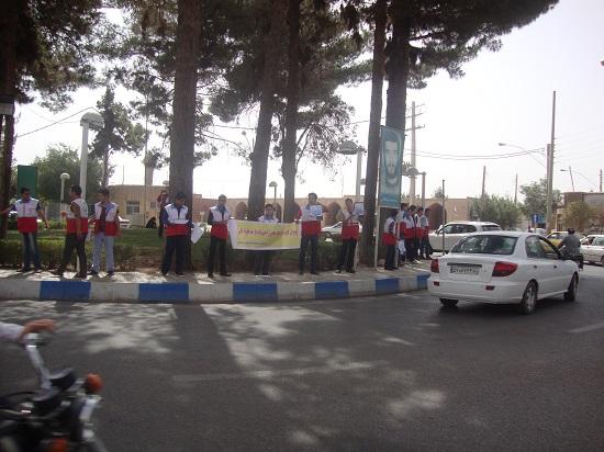 مانور تشکیل زنجیره های انسانیت در رفسنجان برگزار شد + عکس