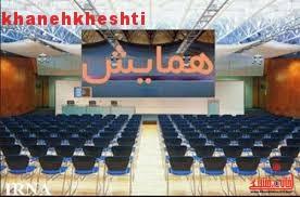 همایش طلایه داران تبلیغ در رفسنجان برگزار شد