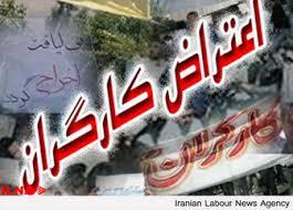 اعتصاب جمعی از کارکنان شرکت مس سرچشمه رفسنجان