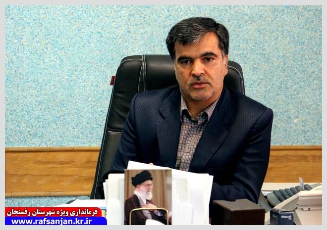 رییس سابق اداره کار رفسنجان مدیر کل تعاون، کار و رفاه اجتماعی استان کرمان شد