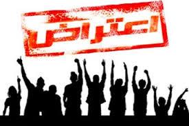 تجمع جمعی از کارگران شرکت آریان ناران در مقابل فرمانداری رفسنجان