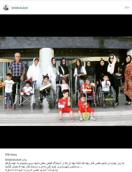بازیگر زن ایرانی با ۸ فرزندش در مشهد+عکس