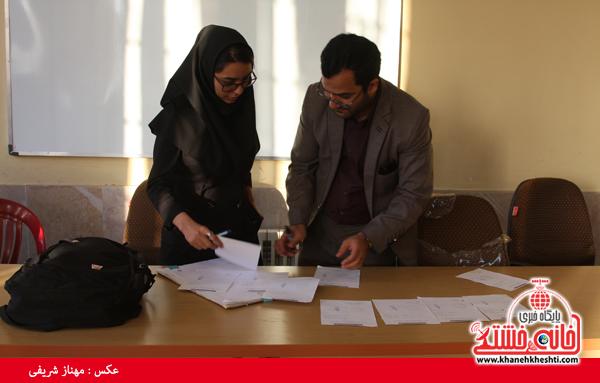 انجمن داستان نویسان رفسنجان-خانه خشتی (۴)