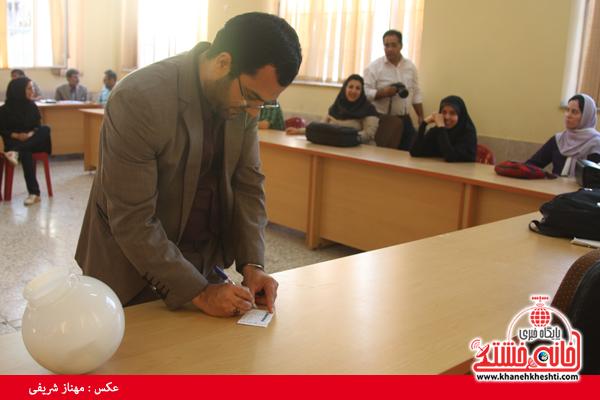 انجمن داستان نویسان رفسنجان-خانه خشتی (۷)