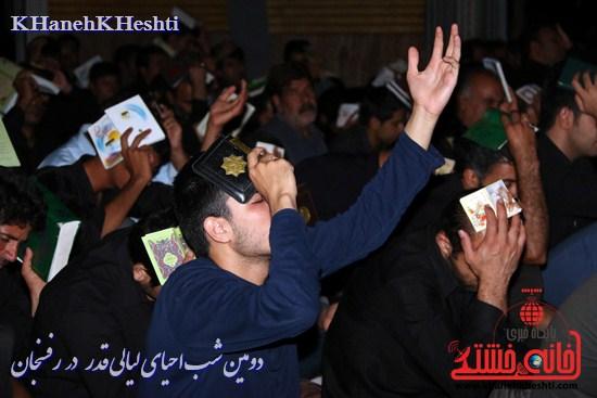 دوربین خانه خشتی در دومین شب احیای لیالی قدر رفسنجان