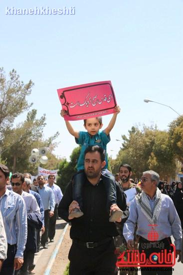 راهپیمایی روز قدس رفسنجان (۴)