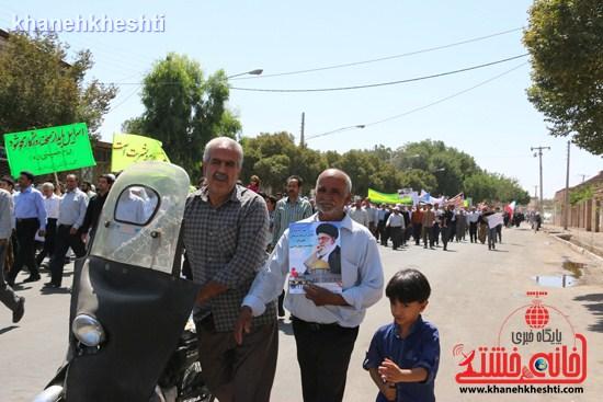 راهپیمایی روز قدس رفسنجان (۷)