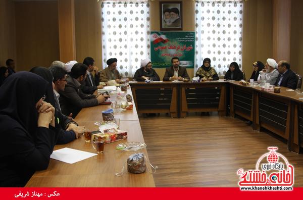 شورای فرهنگ عمومی رفسنجان-خانه خشتی (۱)