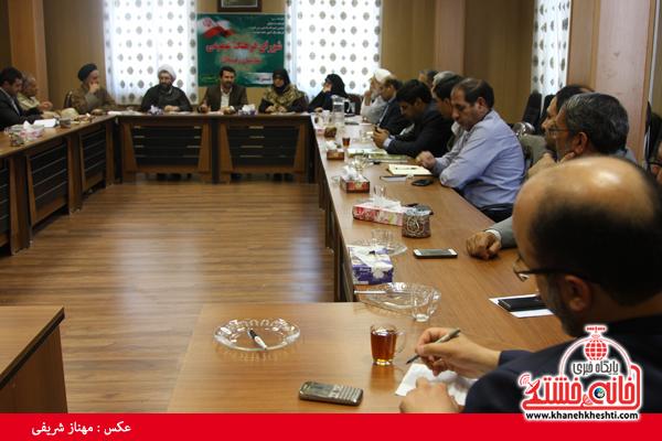 شورای فرهنگ عمومی رفسنجان-خانه خشتی (۳)