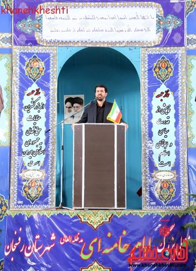 فرماندار شهرستان رفسنجان (۲)